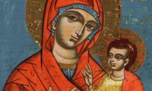 What is an Icon?  Adult Education begins January 15th after the worship service.